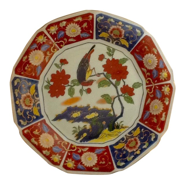 Vintage Imari Perched Bird Plate - Image 1 of 8