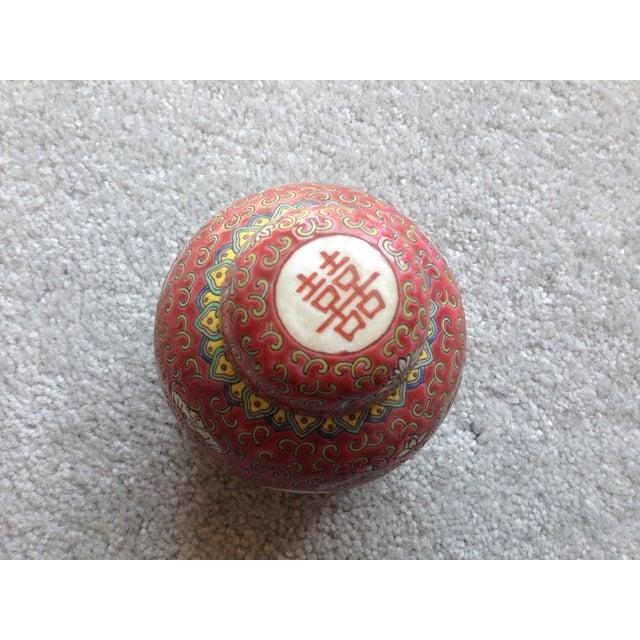 Vintage Chinese Ginger Jar Zhongguo Jingdezhen For Sale - Image 4 of 11