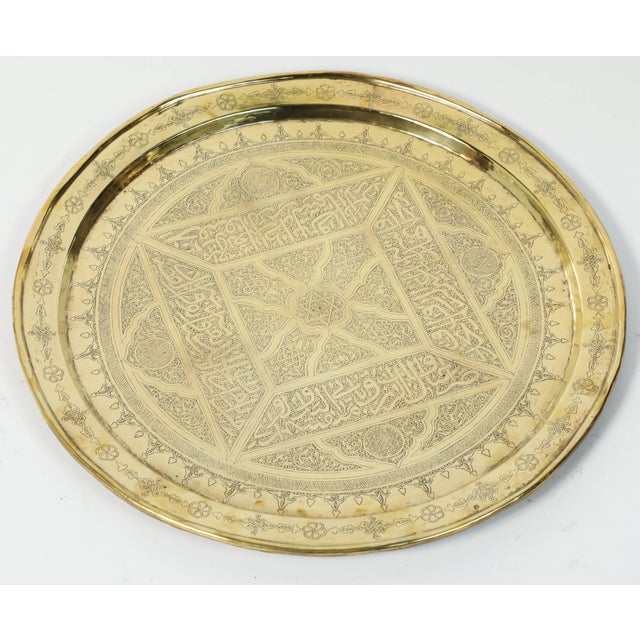 Gold Middle Eastern Syrian Antique Brass Tray Table With Wooden Folding Stand For Sale - Image 8 of 9