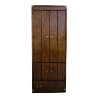 20th Century Campaign Drexel Accolade II Bar Cabinet For Sale