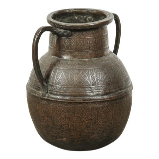 19th Century Persian Copper Pot With Handle For Sale