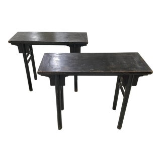 Pair of Chinese Laquer Zitan Wood Tables For Sale