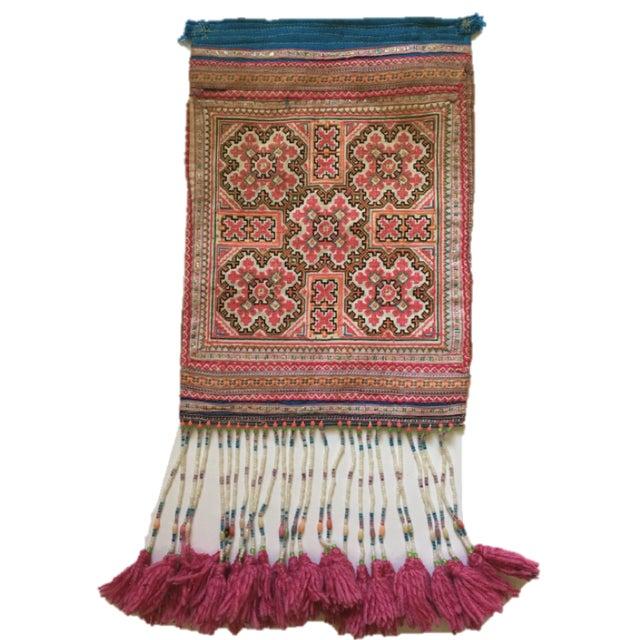 Vintage Needlepoint Pink Beaded Pom Pom Thai Textile - Image 7 of 7