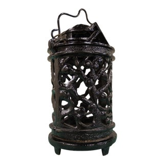 1950s Cottage Charcoal Candle Cage Holder
