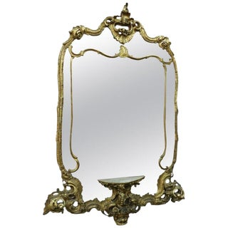 20th Century Italian Baroque Style Gilded Carved Wood Wall Mirror For Sale