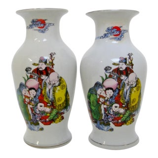 Chinese Porcelain Vases, a Pair For Sale