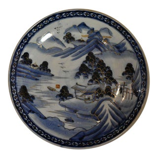 Japanese Porcelain Blue and White Charger, ca. 1900 For Sale