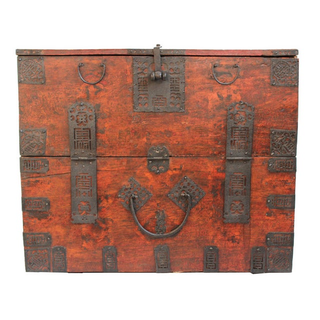 Antique Mongolian Chest - Image 1 of 4
