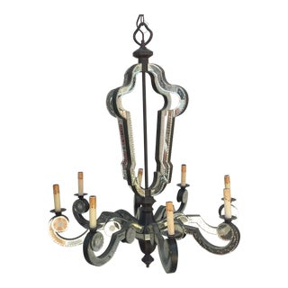 Currey & Company Etched Venetian Glass Tosca Chandelier