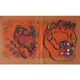Marc Chagall Stone Lithograph Book Cover/Print For Sale
