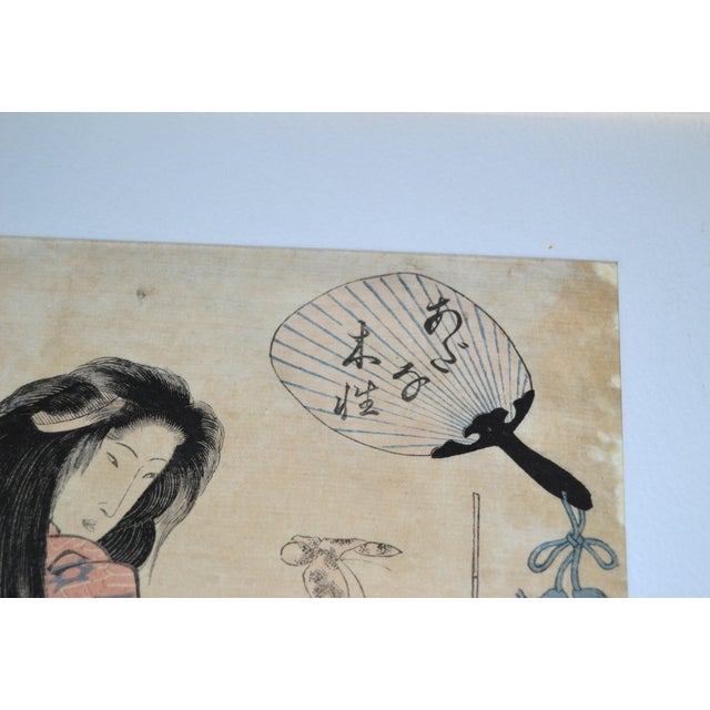 Utagawa Toyokuni II Geisha Japanese Gilt Framed Woodblock Print on Parchment Paper For Sale In Miami - Image 6 of 13