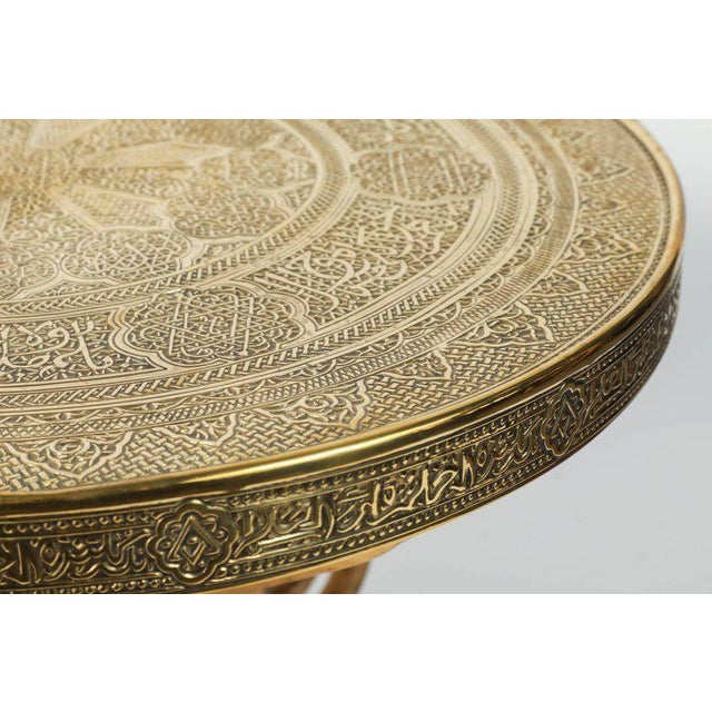 Early 20th Century Middle Eastern Syrian Antique Brass Tray Table on Gilt Iron Stand For Sale - Image 5 of 9