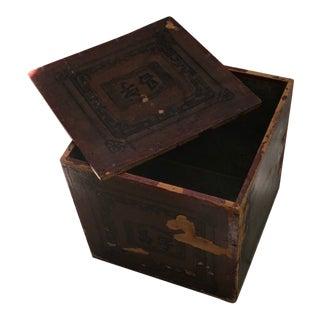 Antique Asian Tea Box For Sale
