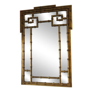 Vintage Florentina Chinese Chippendale Giltwood Mirror For Sale
