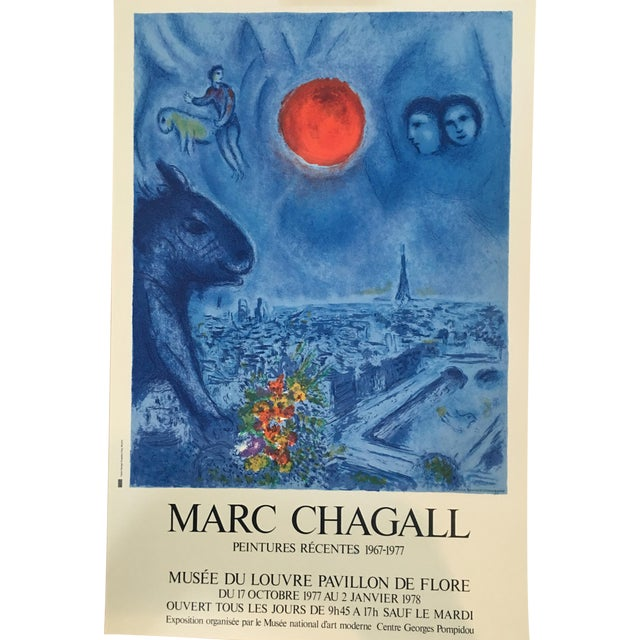 Mid-Century Chagall Peintures Recentes Poster - Image 1 of 9