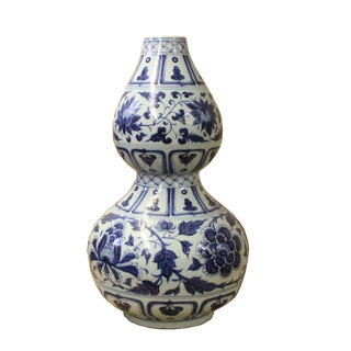 Chinese Blue White Porcelain Gourd Shape Flower Graphic Vase For Sale