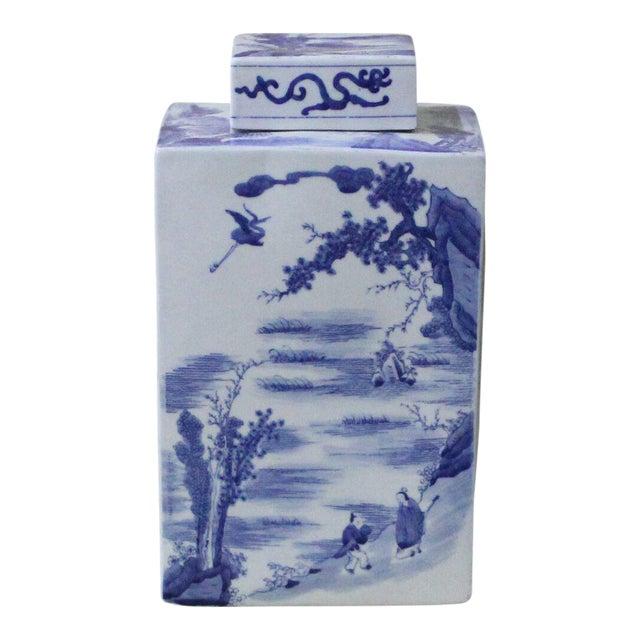 Sarreid LTD Chinoiserie Blue & White Jar For Sale