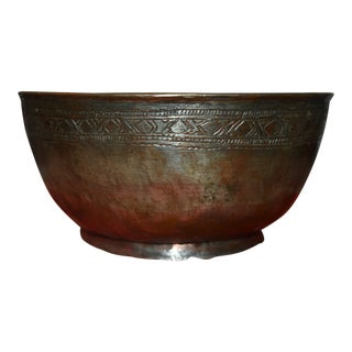 16th Century Antique Persian Ceremonial Bowl, Copper-Tinned, Safavid Dynasty For Sale