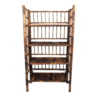 Vintage Folding Bamboo Shelf Unit/Etagere or Bookcase For Sale