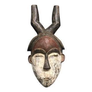 African Art Tribal Art Bacongo Mask For Sale