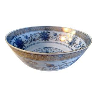 Blue Lotus Flower Centerpiece Bowl