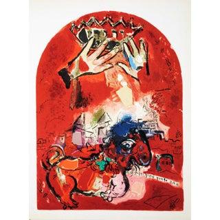 1960s Marc Chagall Lithograph Judah, Jerusalem Windows For Sale