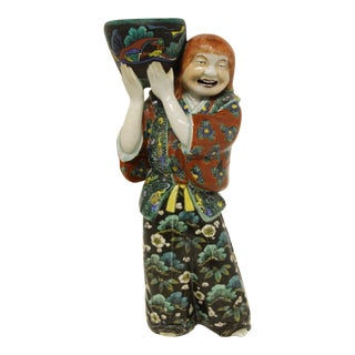 Smiling Chinese Lady Ceramic Figure For Sale