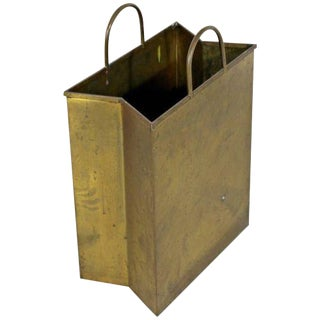 Mid Century Modern Italian Brass Planter Trash Bin Magazine Holder Stamped