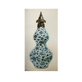 "Rare ""14th Century Chinese Blue and White Porcelain Vase"", Original 1940s Swiss Photogravure For Sale"