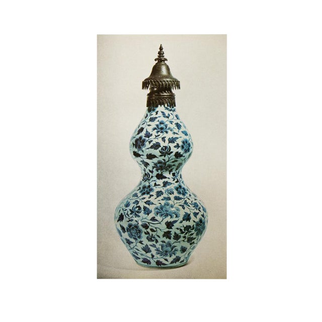 """Rare """"14th Century Chinese Blue and White Porcelain Vase"""", Original 1940s Swiss Photogravure For Sale"""