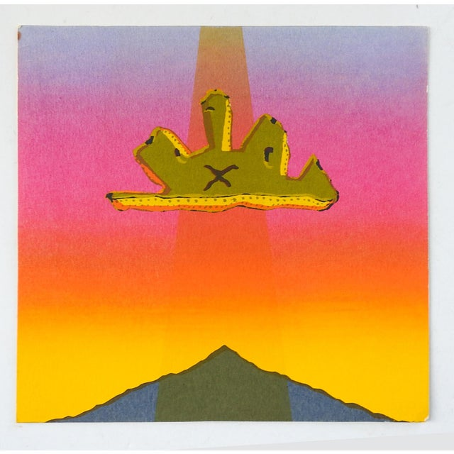 Surreal Abstract Sunset Serigraph on paper in pinks and yellow. Unsigned. Unframed, edge wear.
