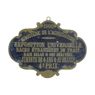 Antique Paris Horse Show Award Plaque - D. 1900 For Sale