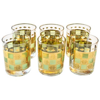 Gold & Green Midcentury Glasses, S/6 Preview
