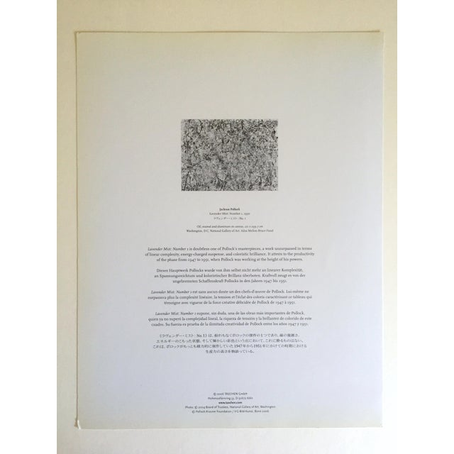 """Jackson Pollock Foundation Abstract Expressionist Collector's Lithograph Print """" Lavender Mist : No. 1 """" 1950 For Sale - Image 12 of 13"""