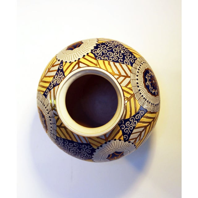 Chinese Gold, Blue and White Vase - Image 4 of 7