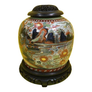Vintage Chinese Ginger Jar With Carved Wooden Top and Stand For Sale