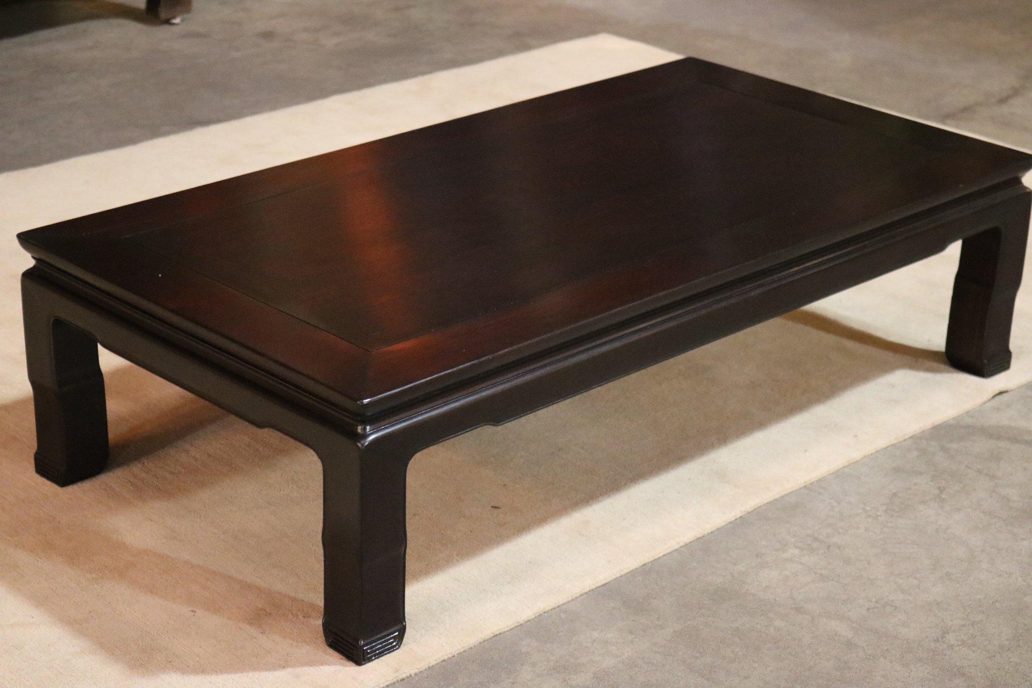 Japanese Blackwood And Mahogany Coffee Table
