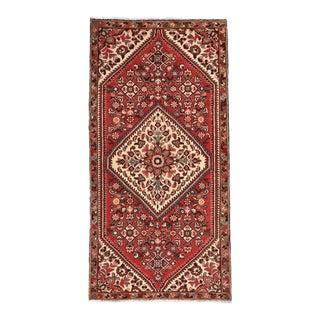 1980s Vintage Persian Hamadan Rug For Sale