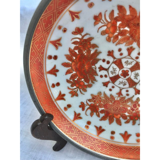 Vintage Japanese Decorative Metal and Ceramic Bowl & Stand For Sale - Image 4 of 11