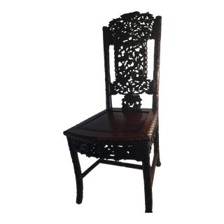 Antique Asian Carved Back Wooden Side Chair With Organic Forms