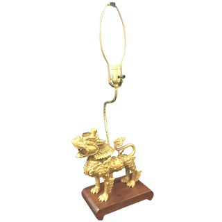 Brass Guardian Lion Foo Dog Table Lamp For Sale