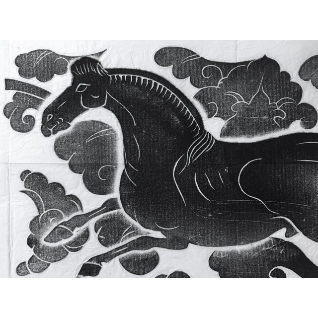 Vintage Chinese Temple Rubbing Horse For Sale - Image 4 of 4