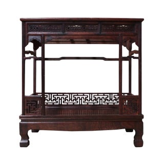 Chinese Rosewood Bed Miniature Display