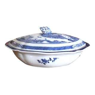 19th Century Chinese Export Large Nanking Covered Porcelain Dish For Sale