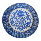 Image of Mid 18th Century Spanish Ceramic Fajalauza Bowl From Granada For Sale