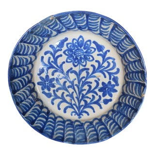 Mid 18th Century Spanish Ceramic Fajalauza Bowl From Granada For Sale