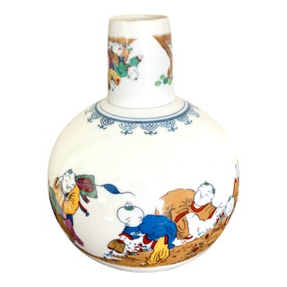 Vintage Japanese Hand Painted Sake Bottle and Cup Set For Sale