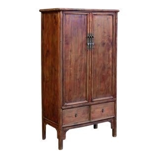 Antique Chinese Armoire Cabinet For Sale