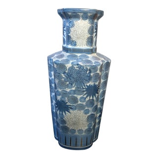 Large Genuine Kutani Japanese Blue Gold Vase