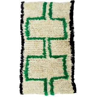 Abstract Moroccan Boujad Runner For Sale